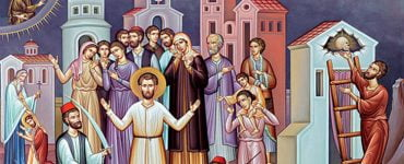 Μετάθεση Εορτής και Πανηγύρεως Αγίου Νικολάου του εκ Μετσόβου Τρικάλων