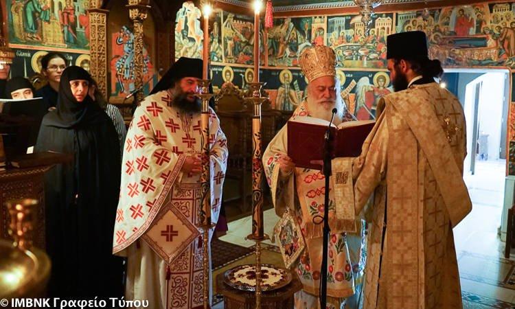 Εορτή Αγίου Ιωάννου του Θεολόγου στη Μονή Αγίων Πάντων Βεργίνης (ΦΩΤΟ)