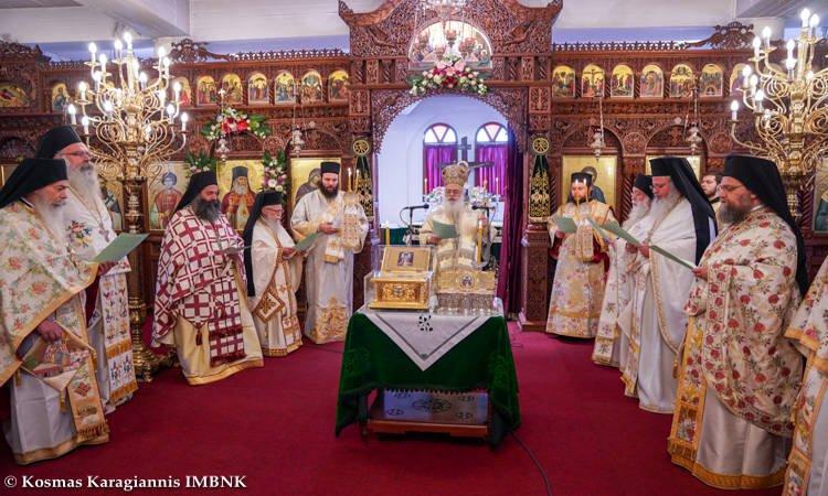 Εορτάστηκε η μνήμη της μετακομιδής των ιερών λειψάνων του Αγίου Λουκά του Ιατρού στη Μονή Παναγίας Δοβρά