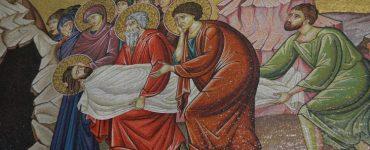 Ιωσήφ του από Αριμαθαίας: Η φωνή της συνείδησης
