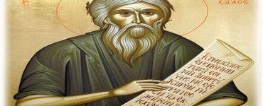 Εορτή Οσίου Ανδρέα του δια Χριστόν σαλού