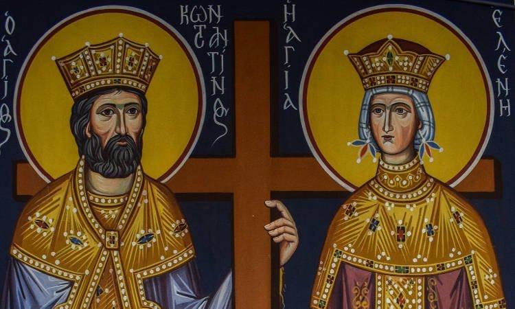 Ιερά Πανήγυρις Αγίων Κωνσταντίνου και Ελένης στη Νέα Ιωνία Αγρυπνία Αγίων Κωνσταντίνου και Ελένης στα Γρεβενά Εορτή Αγίων Κωνσταντίνου και Ελένης των Ισαποστόλων