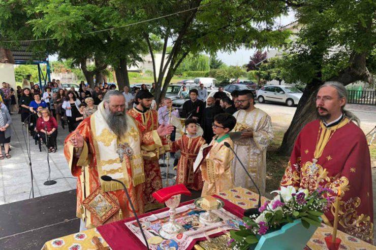 Η Εορτή του Αγίου Μελετίου Επισκόπου Κίτρους (ΦΩΤΟ)