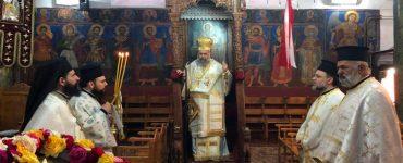 Εορτή Αγίου Ιωάννου του Θεολόγου στη Μητρόπολη Θεσσαλιώτιδος