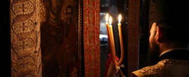 Εορτή Αγίων Κυρίλλου και Μεθοδίου στη Μονή Παναγίας Κορώνης