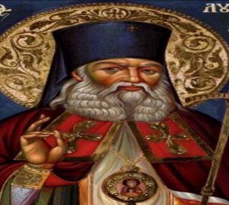 Ξαναρχίσουν οι Παρακλήσεις Αγίου Λουκά του Ιατρού στην Άρτα Live τώρα: Παράκληση Αγίου Λουκά του Ιατρού στη Μονή Παναγίας Δοβρά Αγρυπνία Αγίου Λουκά του Ιατρού στη Μητρόπολη Εδέσσης Αγρυπνία Αγίου Λουκά του Ιατρού στο Πανόραμα Θεσσαλονίκης Αγρυπνία Αγίου Λουκά του Ιατρού στο Αγγελοχώρι Θεσσαλονίκης