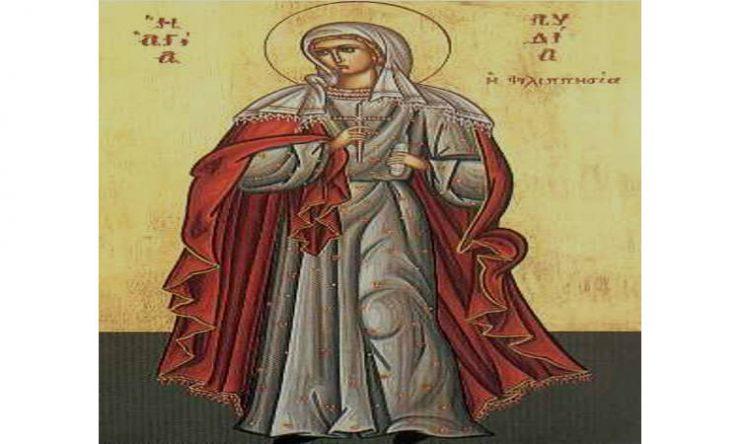 Εορτή Αγίας Λυδίας της Φιλιππησίας