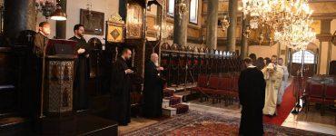 Η Κυριακή του Τυφλού στο Οικουμενικό Πατριαρχείο