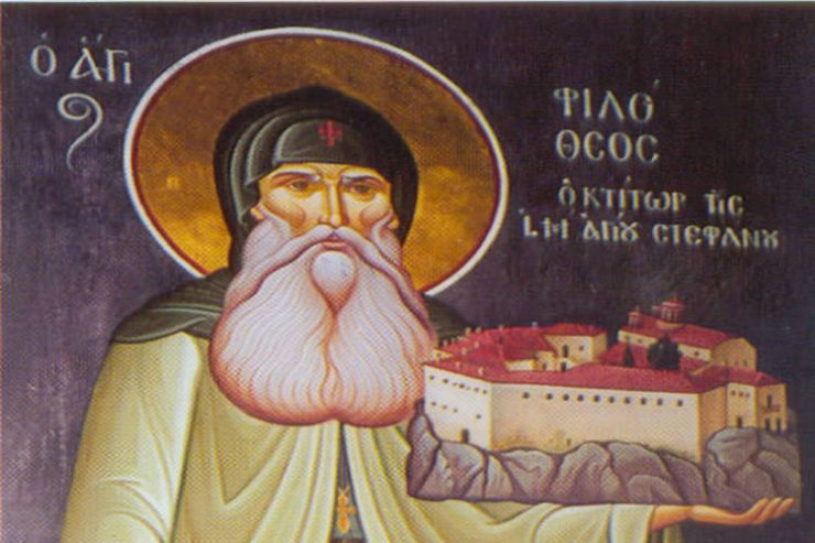 Πανήγυρις Αγίου Φιλοθέου εκ Σκλαταίνης στη Μητρόπολη Τρίκκης