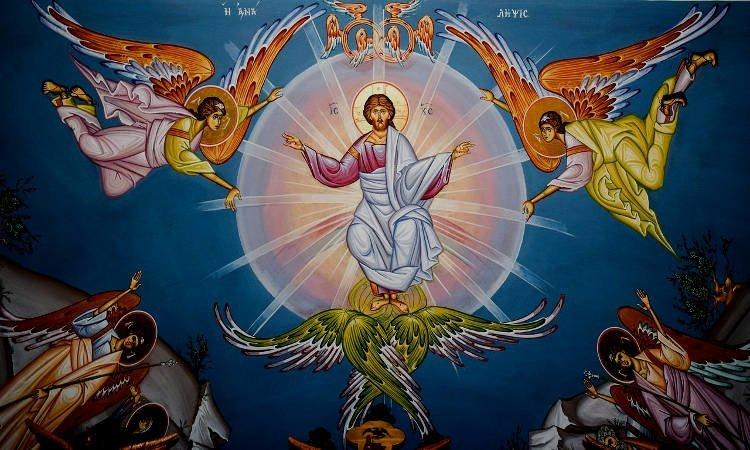 Πανήγυρις Αναλήψεως στους Αγίους Αναργύρους 28 Μαΐου: Ανάληψη του Κυρίου