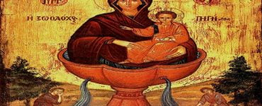 Πανήγυρις Ζωοδόχου Πηγής στον Λόφο της Γορίτσας