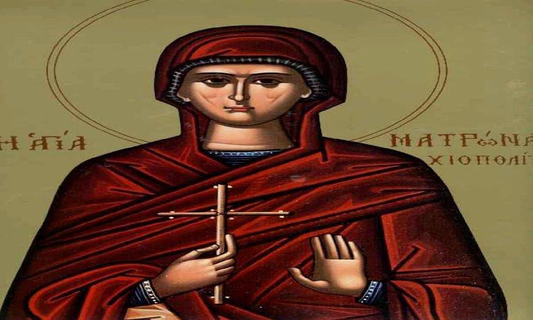 Παρακλήσεις στην Αγία Ματρώνα την Χιοπολίτιδα Γιορτή Οσίας Ματρώνας της Χιοπολίτιδας