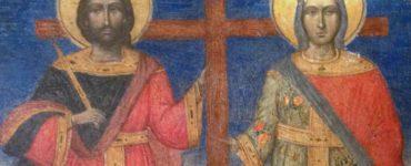 Παρακλητικός Κανών Αγίων Κωνσταντίνου και Ελένης