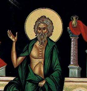Προσευχή του Οσίου Ανδρέου πριν από την κοίμησή του
