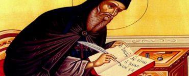 Χρήσιμες συμβουλές για την πολυλογία - Αγίου Νικοδήμου του Αγιορείτου