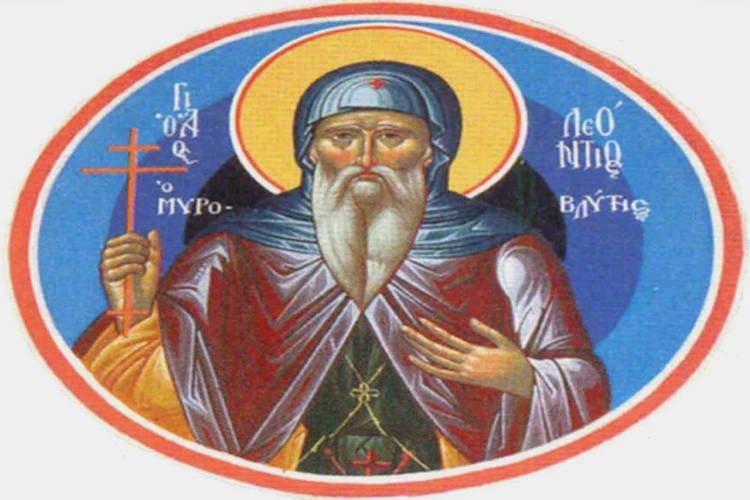 Αγρυπνία Αγίου Λεοντίου του Αθωνίτου στο Ίλιο