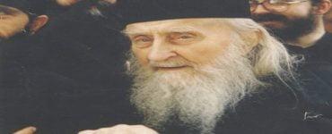 Αγρυπνία Αγίου Σωφρονίου του Έσσεξ στην Κύπρο