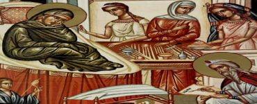 Αγρυπνία Γενεθλίου Τιμίου Προδρόμου στη Νέα Ιωνία Βόλου Αγρυπνία Γενεθλίου Τιμίου Προδρόμου στη Μονή Μαχαιρά Κύπρου Γενέθλιο Αγίου Ιωάννου του Προδρόμου και Βαπτιστού