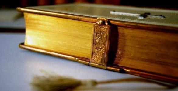 Απόστολος Κυριακής της Πεντηκοστής 7-6-2020 Απόστολος Κυριακής Δ´ Ματθαίου 5-7-2020