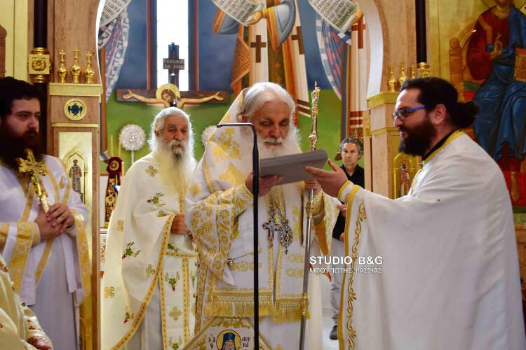 Εορτή του Αγίου Λουκά στο Ναύπλιο (ΦΩΤΟ)
