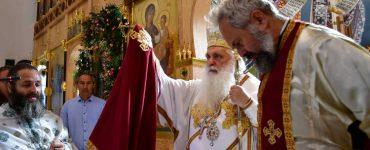 Χειροτονία Πρεσβυτέρου στον Άγιο Λουκά Ναυπλίου (ΦΩΤΟ)