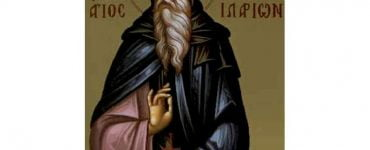 Εορτή Οσίου Ιλαρίωνος του νέου Μονής Δαλμάτων