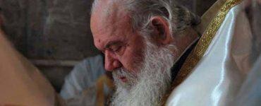 Δεν θα εορτάσει τα ονομαστήριά του ο Αρχιεπίσκοπος