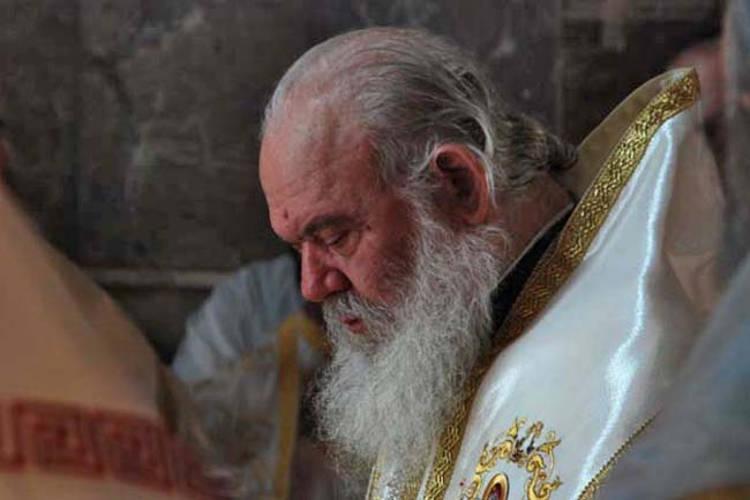 Μήνυμα Αρχιεπισκόπου για την Παγκόσμια Ημέρα κατά των Ναρκωτικών Αρχιεπίσκοπος Αθηνών: Είμαι βαθύτατα συγκλονισμένος