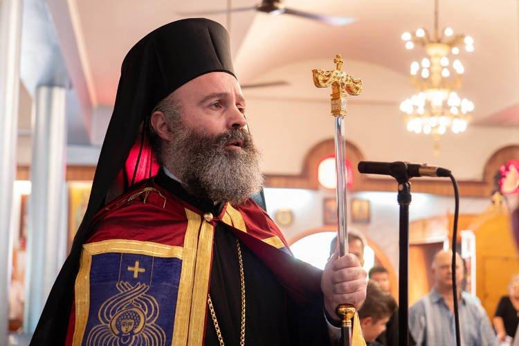 Η Αρχιεπισκοπή Αυστραλίας για την αγορά ακινήτου