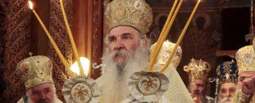 Ετήσιο μνημόσυνο μακαριστού Μητροπολίτου Κεφαλληνίας κυρού Γερασίμου Φωκά