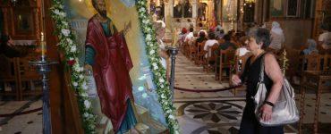 Η Εκκλησία της Ελλάδος τιμά την μνήμη του Αποστόλου Παύλου
