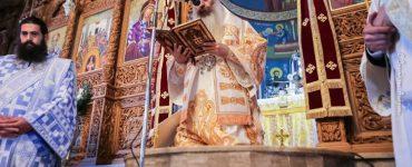 Το τριήμερο του Αγίου Πνεύματος στη Μητρόπολη Φθιώτιδος