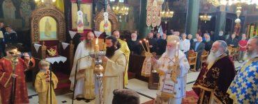 Εορτασμός των ονομαστηρίων του Μητροπολίτου Γρεβενών Δαβίδ