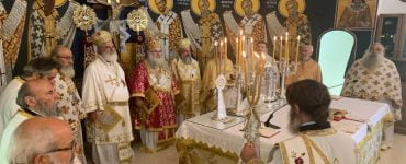 Με λαμπρότητα εορτάσθηκαν τα ονομαστήρια του Ιεραπύτνης Κυρίλλου