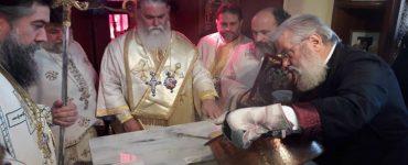 Εγκαίνια Ιερού Ναού από τον Μητροπολίτη Καλαβρύτων Ιερώνυμο