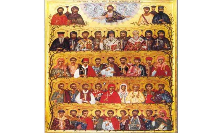 Νέοι Μάρτυρες, ύψωσαν πίστιν των Ορθοδόξων