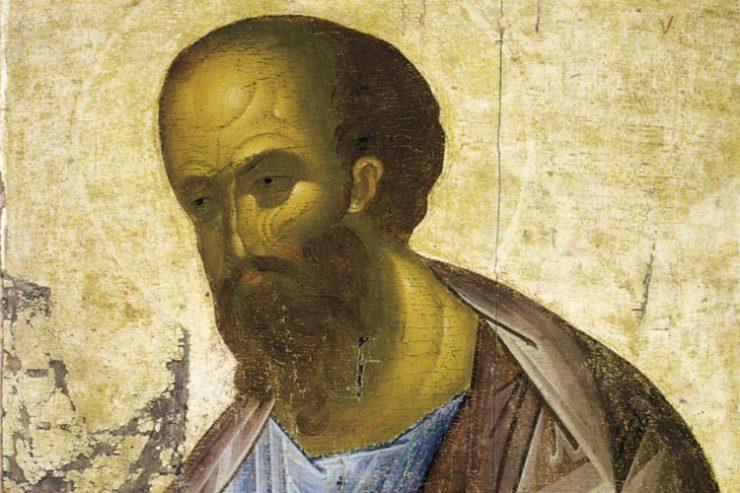 Ποιος αγάπησε περισσότερο τον Χριστό από τον Απόστολο Παύλο;