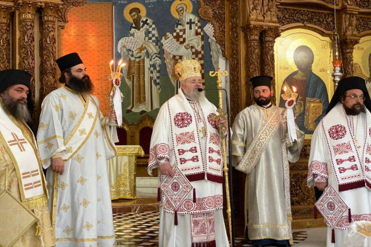 Κυδωνίας Δαμασκηνός: Η Εκκλησία μας είναι ένας ζωντανός και δυναμικός οργανισμός...