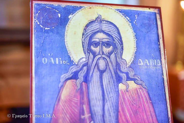 Εορτή Οσίου Δαβίδ του εν Θεσσαλονίκη στη Μητρόπολη Λαγκαδά (ΦΩΤΟ)