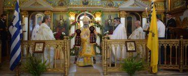 Μάνης Χρυσόστομος: Στόχος μας η κατάκτηση του Αγίου Πνεύματος