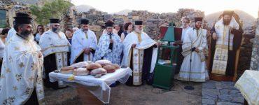 Πέτρας Γεράσιμος: Μέσα στην Εκκλησία τα πάντα είναι Μυστήρια
