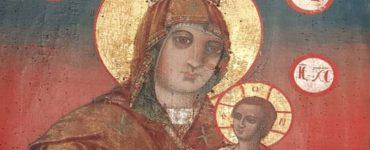 Πανήγυρις Αγίων Αναργύρων και Υποδοχή Εικόνας της Παναγίας στη Μητρόπολη Τρίκκης