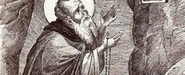 Γεροντικό: Ο ερημίτης και η γυναίκα της αμαρτίας