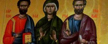 Ποια είναι η Αγία Μαρία μητέρα του Ευαγγελιστού Μάρκου που εορτάζει 30 Ιουνίου;