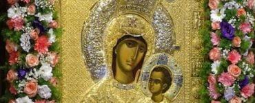 Από σήμερα οι Παρακλήσεις Παναγίας της Βηματάρισσας στη Νέα Ιωνία