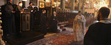 Η Κυριακή των 318 θεοφόρων Πατέρων στο Φανάρι