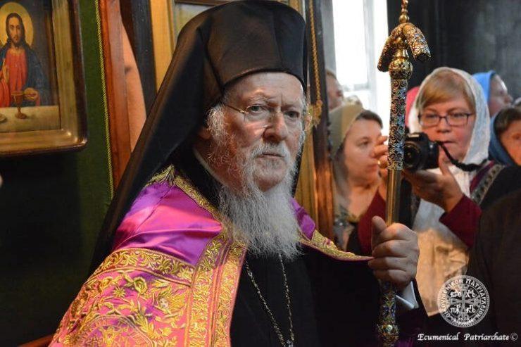 Προσκύνημα του Οικουμενικού Πατριάρχου στην Καππαδοκία Ακύρωση προσκυνήματος του Οικουμενικού Πατριάρχου στην Καππαδοκία