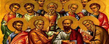 Πανήγυρις Αγίων Δώδεκα Αποστόλων στα Ιωάννινα 30 Ιουνίου: Σύναξη Αγίων Δώδεκα Αποστόλων