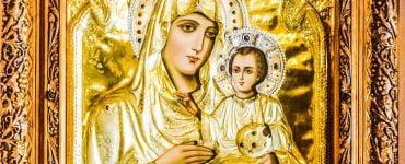 Πανήγυρις Εικόνος Παναγίας Ιεροσολυμίτισσας στη Μητρόπολη Τρίκκης