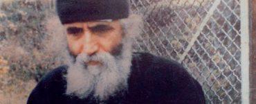 Άγιος Παΐσιος ο Αγιορείτης: Μη φοβάσαι...